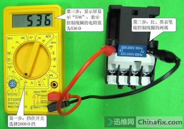 电工必备:交流接触器,继电器的知识你了解多少?非常值得收藏-10.jpg