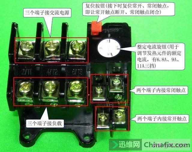 电工必备:交流接触器,继电器的知识你了解多少?非常值得收藏-14.jpg