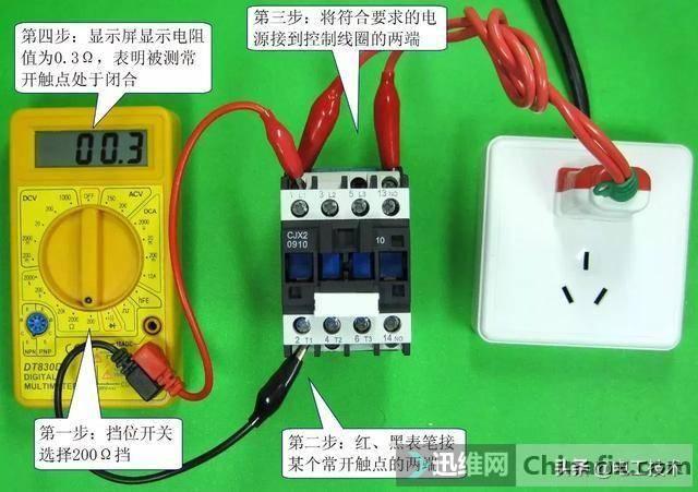 电工必备:交流接触器,继电器的知识你了解多少?非常值得收藏-11.jpg
