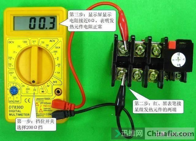 电工必备:交流接触器,继电器的知识你了解多少?非常值得收藏-21.jpg