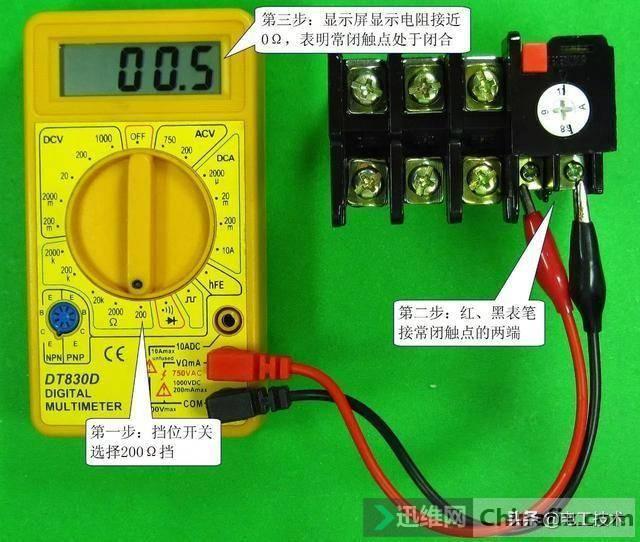 电工必备:交流接触器,继电器的知识你了解多少?非常值得收藏-22.jpg