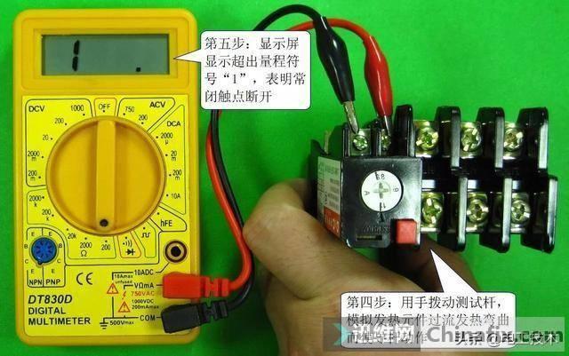 电工必备:交流接触器,继电器的知识你了解多少?非常值得收藏-23.jpg