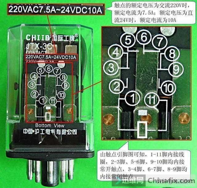 电工必备:交流接触器,继电器的知识你了解多少?非常值得收藏-27.jpg