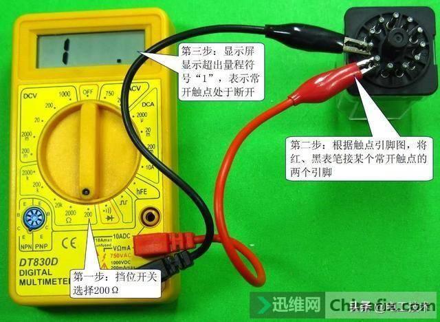 电工必备:交流接触器,继电器的知识你了解多少?非常值得收藏-32.jpg
