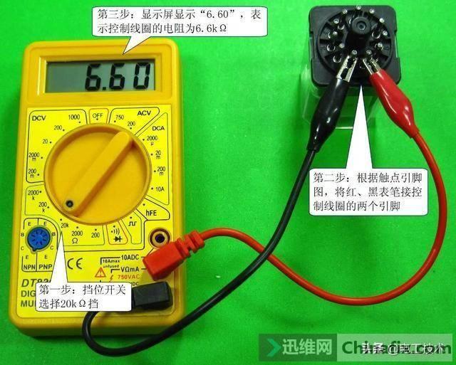 电工必备:交流接触器,继电器的知识你了解多少?非常值得收藏-33.jpg
