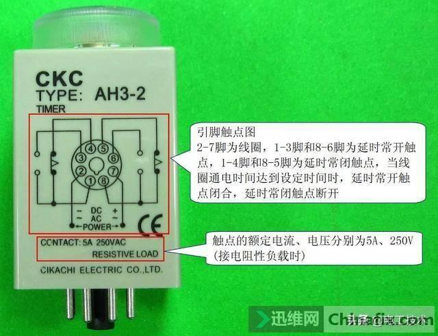 电工必备:交流接触器,继电器的知识你了解多少?非常值得收藏-39.jpg