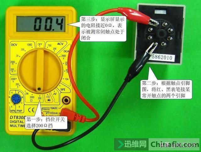 电工必备:交流接触器,继电器的知识你了解多少?非常值得收藏-40.jpg