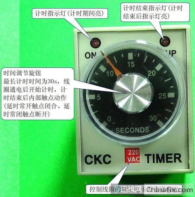 电工必备:交流接触器,继电器的知识你了解多少?非常值得收藏-37.jpg