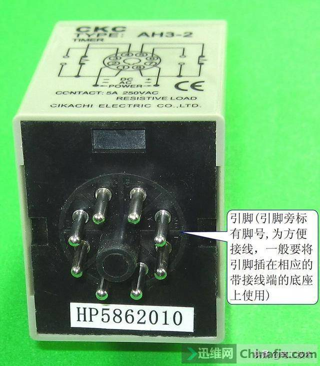 电工必备:交流接触器,继电器的知识你了解多少?非常值得收藏-38.jpg