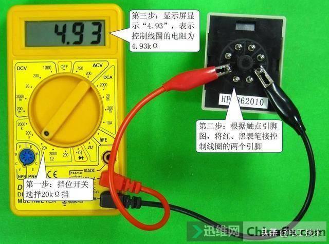 电工必备:交流接触器,继电器的知识你了解多少?非常值得收藏-41.jpg