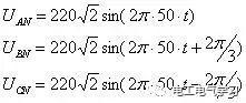 什么是线电压?什么是相电压?相电压220V,线电压为什么是380V?-3.jpg