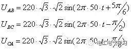 什么是线电压?什么是相电压?相电压220V,线电压为什么是380V?-5.jpg