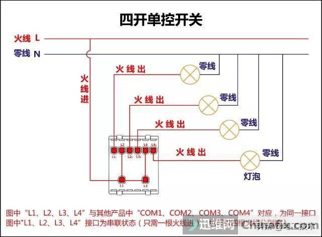所有开关 电机 断路器 电热偶 电表接线图大全!非常值得收藏-8.jpg