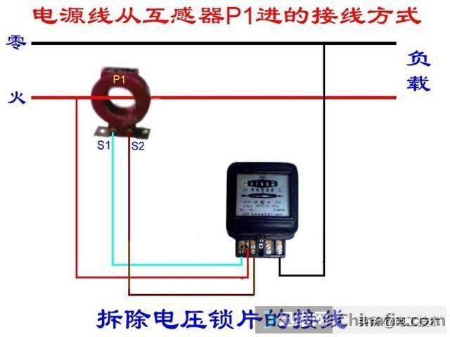 所有开关 电机 断路器 电热偶 电表接线图大全!非常值得收藏-41.jpg