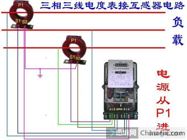 所有开关 电机 断路器 电热偶 电表接线图大全!非常值得收藏-55.jpg