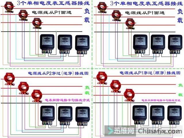 所有开关 电机 断路器 电热偶 电表接线图大全!非常值得收藏-56.jpg