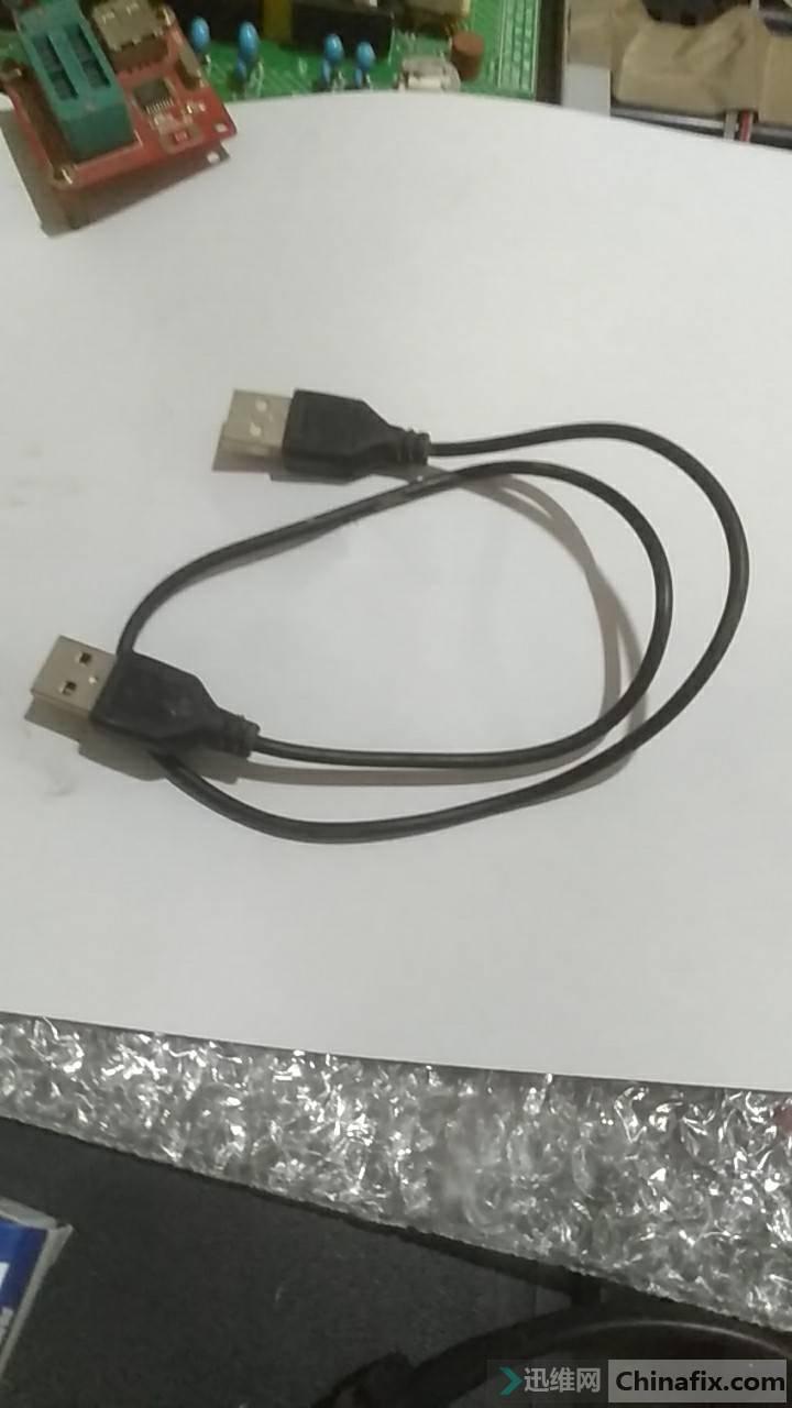 双头USB线