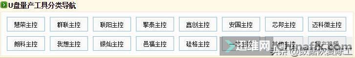 硬盘,U盘,SD卡认不到后应该是基于数据不丢失下的有限修复-6.jpg