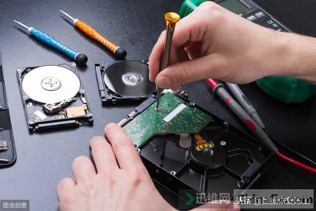 硬盘或移动硬盘认不到时,应该怎样进行故障的检测才正确-2.jpg
