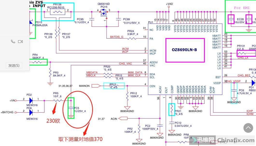 OZ8690LN.png