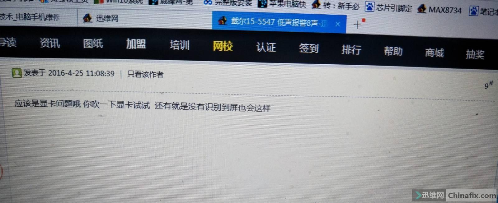 IMG20190910144841_看图王.jpg