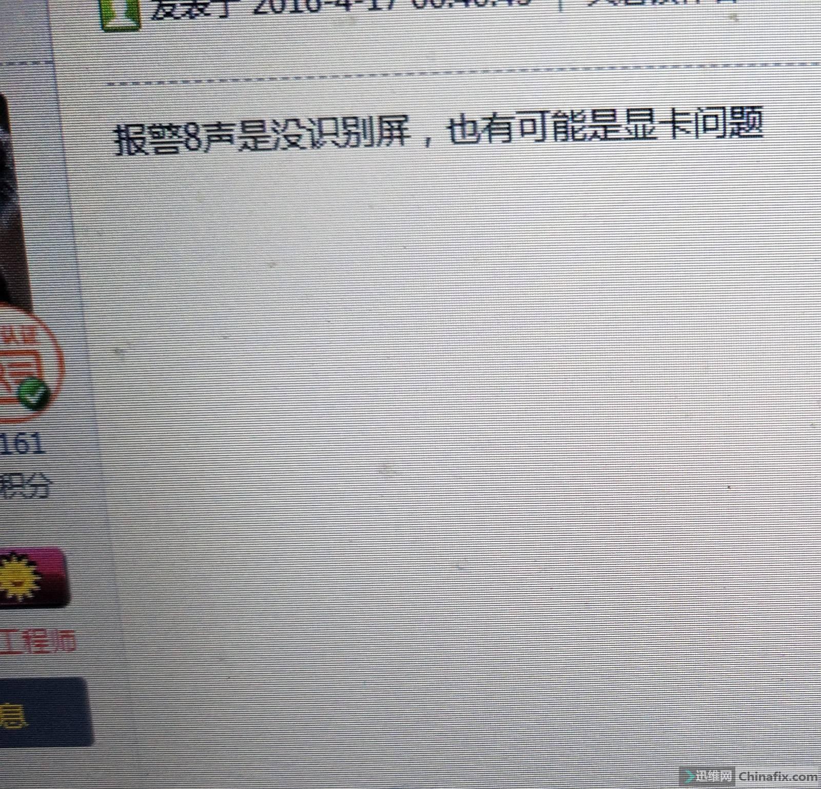 IMG20190910145342_看图王.jpg