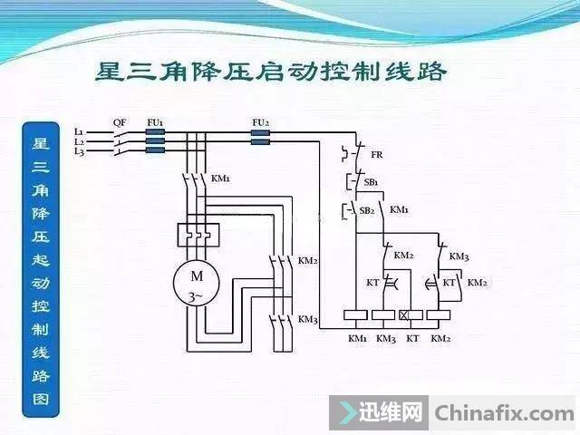 老师傅告诉你电气原理图读图技巧,纯干货-2.jpg