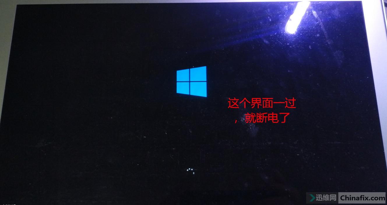 QQ截图20191009134012_看图王.png