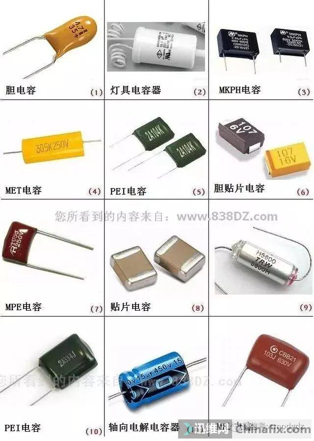 电子元器件图片、名称、符号图形对照,很全面-9.jpg
