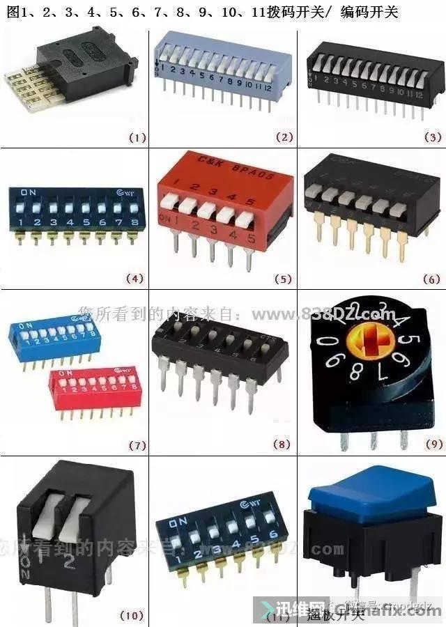 电子元器件图片、名称、符号图形对照,很全面-28.jpg