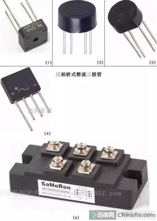 电子元器件图片、名称、符号图形对照,很全面-41.jpg