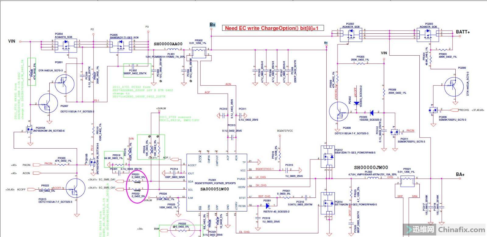 S230U 电路图