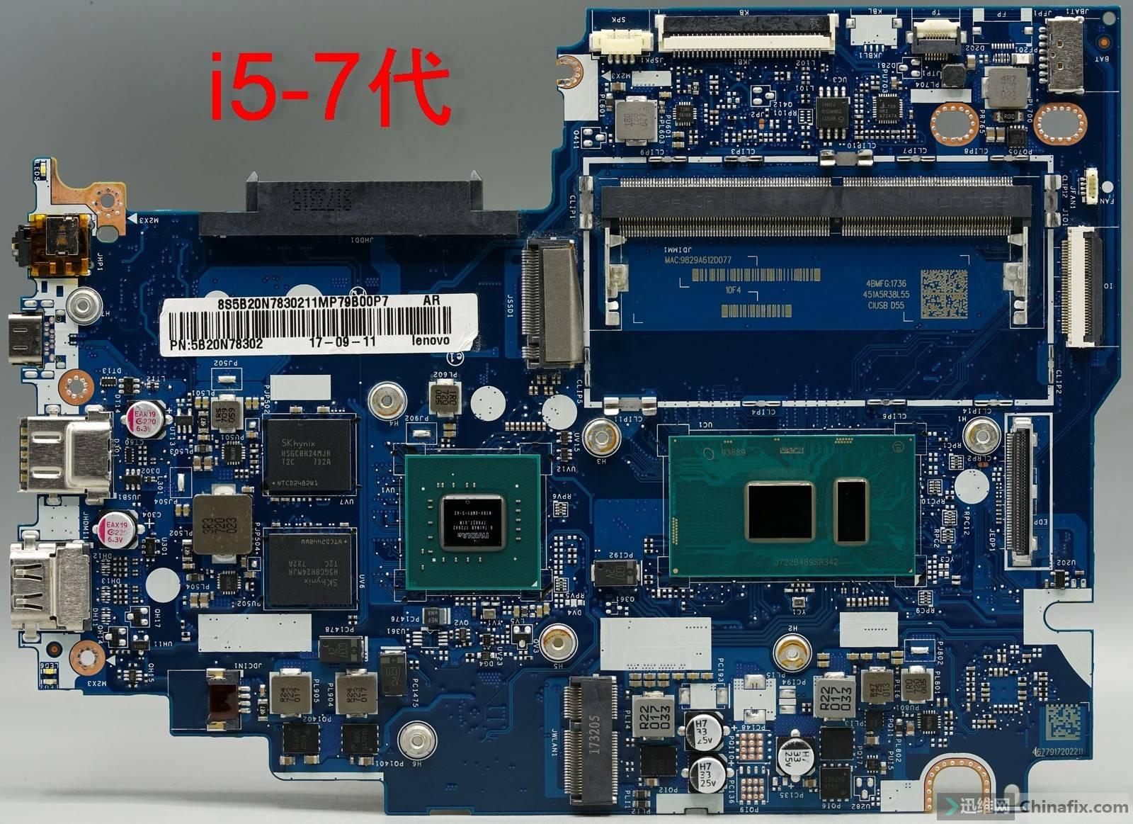 i5-7A.jpg