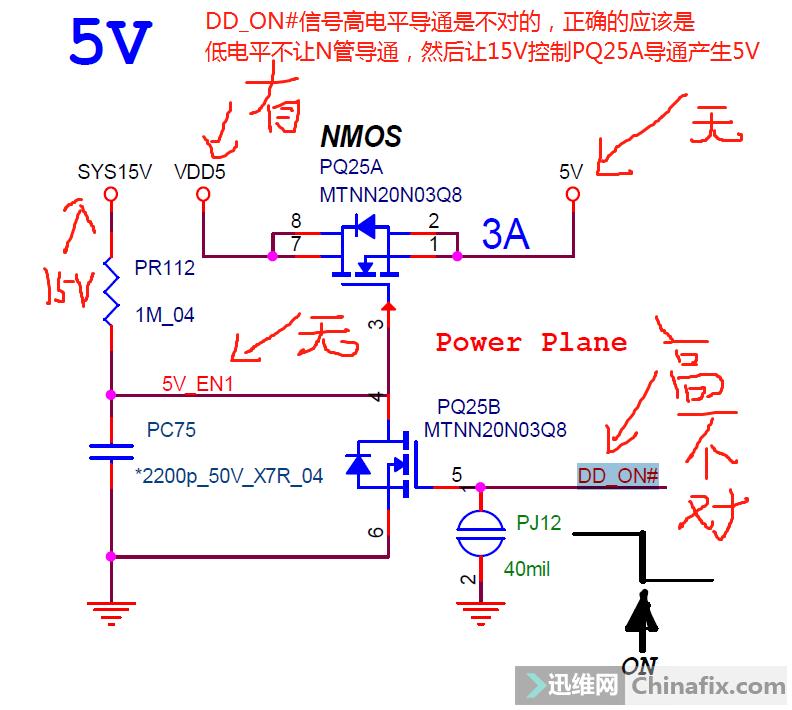 5V产生电路.png