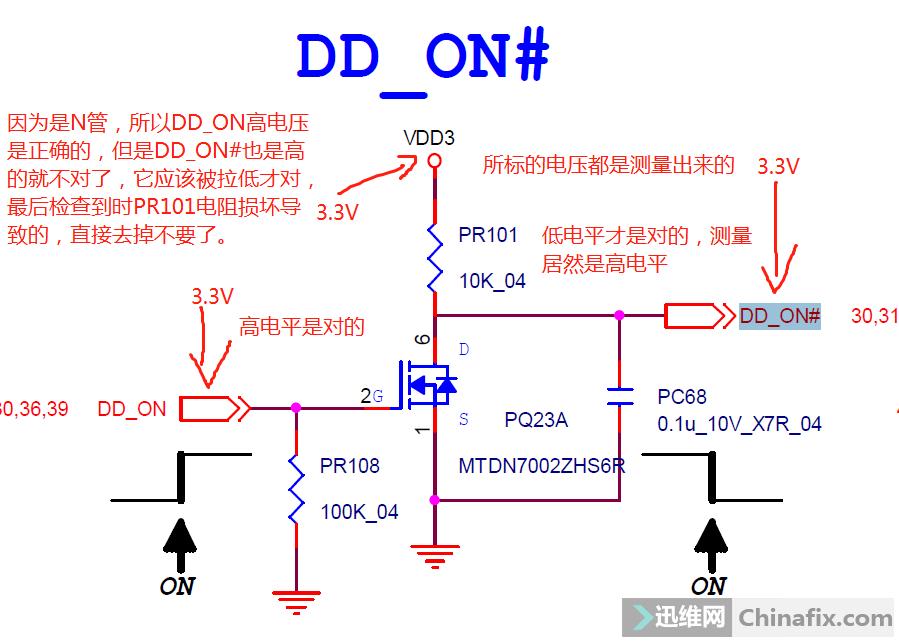 DD_ON产生电路.png