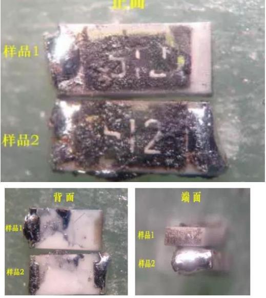 维修电路板技术汇总-2.jpg
