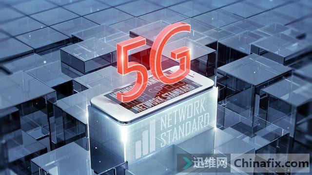 GSMA盛赞中国:5G频谱分配方法值得各国借鉴