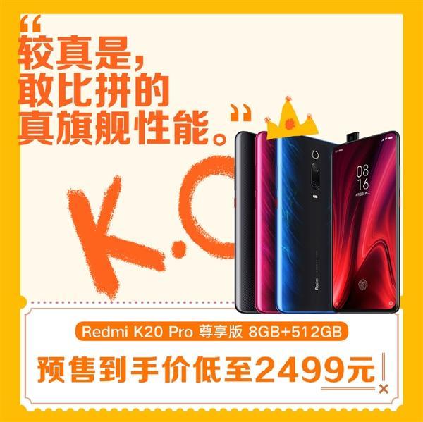 米粉要沸腾!骁龙855Plus+8GB+512GB券后2499元,你会购买吗?