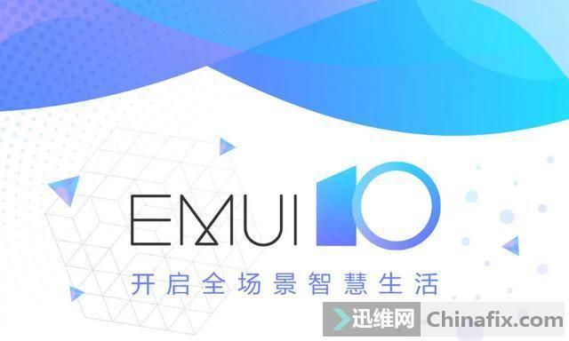 荣耀V20发布EMUI10公测版更新,修复五项功能,运行更稳定