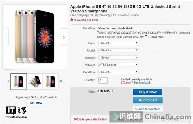 苹果iPhoneSE降价至100美元以下