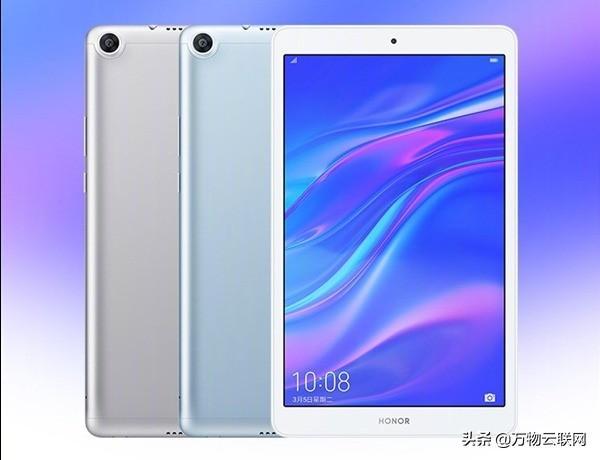 华为将发布新平板手机:荣耀TAB6平板将和荣耀V30手机