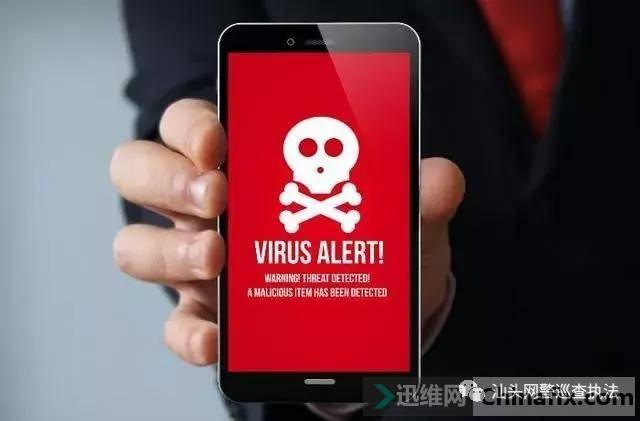 手机中毒了怎么办?记住这三招,让你远离各种病毒木马