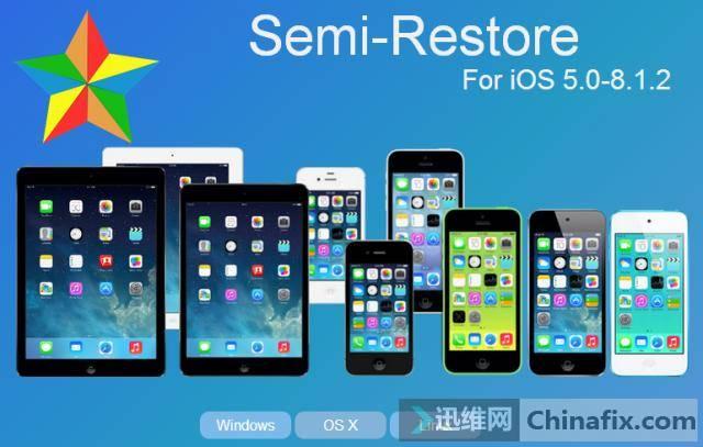 苹果越狱后怎么还原?iPhoneIOS8越狱后平刷及还原教程