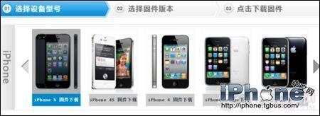 苹果越狱后怎么还原?iPhone6越狱后如何恢复