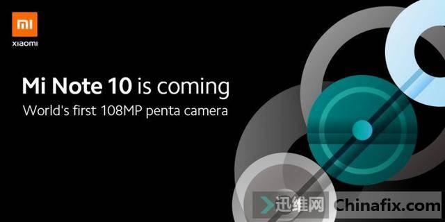小米推特:小米Note10来了,世界首款108MP五摄手机
