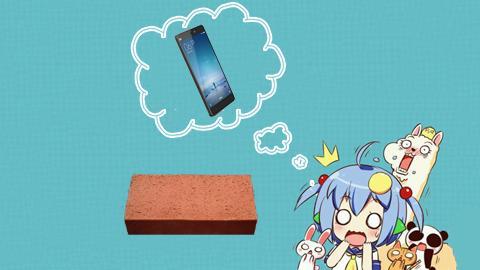 手机变砖怎么办