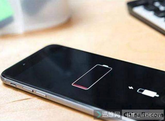 苹果手机怎么节约电量?亲身经历,用这3招可节省20