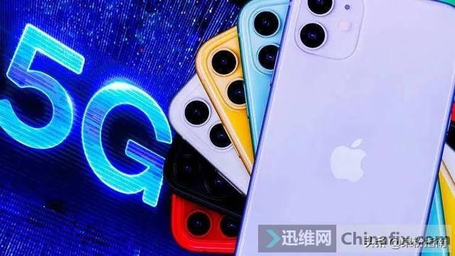 明年iPhone全线支持5G,售价贵了多少?