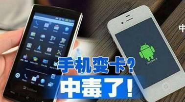 """手机变卡了怎么解决?懂得这三点轻松让手机变""""新机"""""""