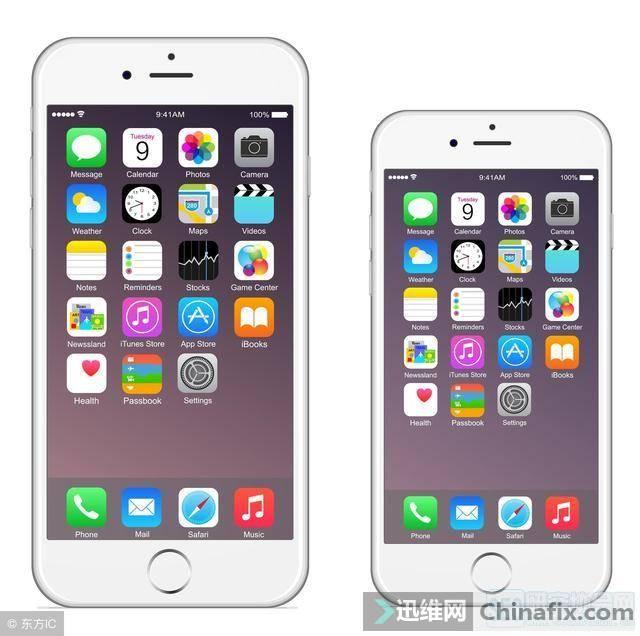 总觉得iPhone通话声音小怎么设置?